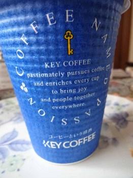 お気に入りコーヒー.jpg