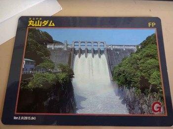 丸山ダム.jpg