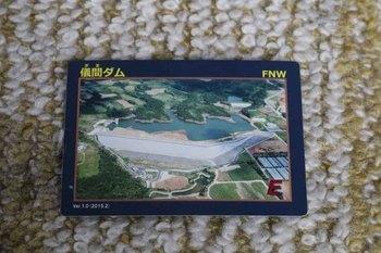 久米島カード.jpg