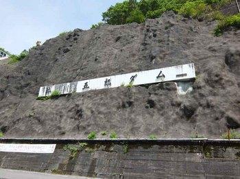 井川ダム.jpg