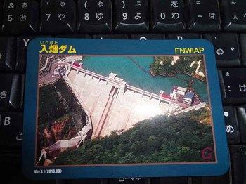入畑カード.jpg