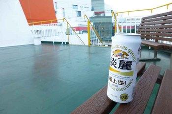 出航前ビール.jpg