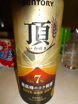 多治見ビール.jpg