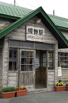 幌舞駅.jpg