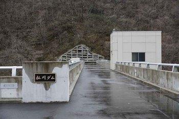 払川ダム.jpg