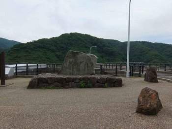 染谷ダム.jpg