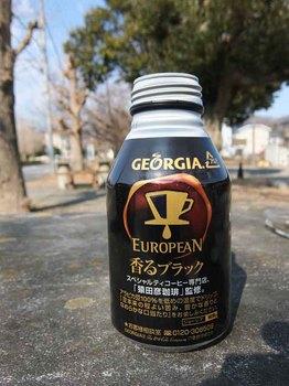缶コーヒー.jpg