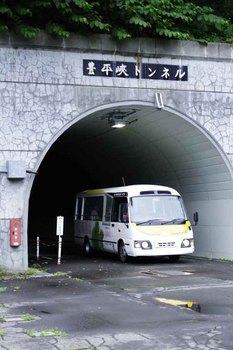 豊平峡バス.jpg