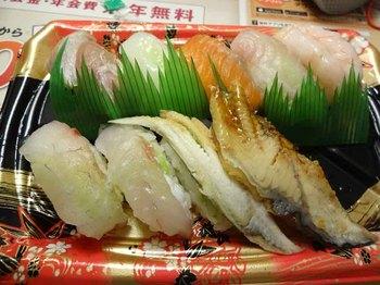 高岡寿司1.jpg
