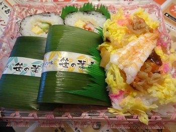 高岡寿司2.jpg