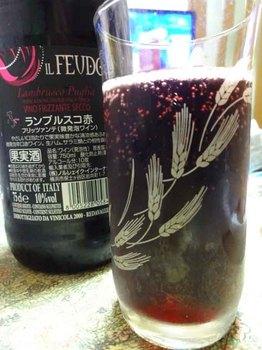 スパークリングワイン2.jpg