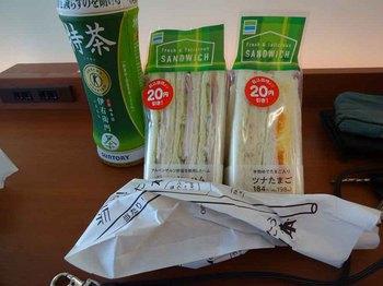 12日昼食.jpg
