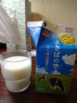 北秋田朝食1.jpg