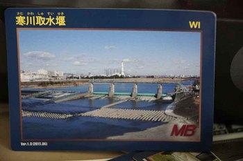 寒川カード.jpg