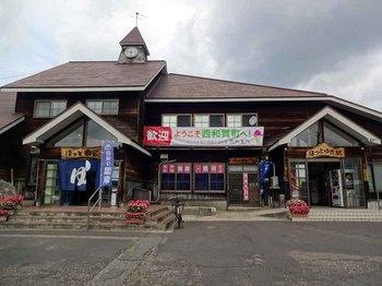 湯田駅.jpg