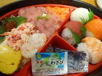 金沢寿司.jpg