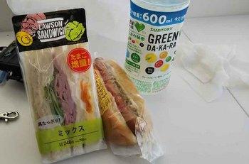 青森昼食.jpg