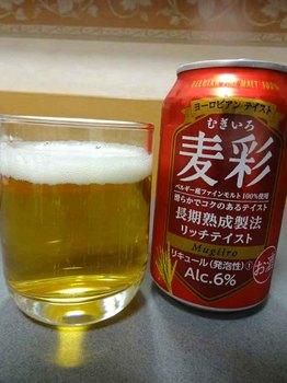 高山発泡酒.jpg